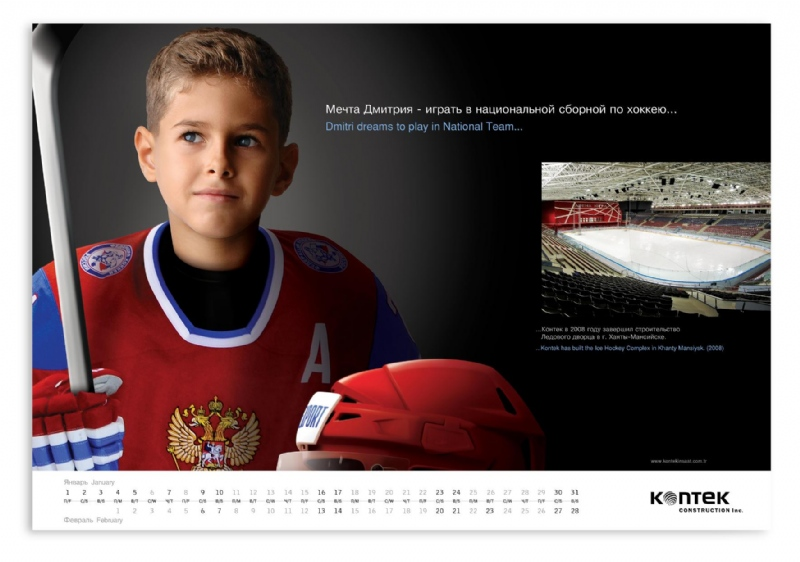 Wall calender for Kontek Construction (2010)