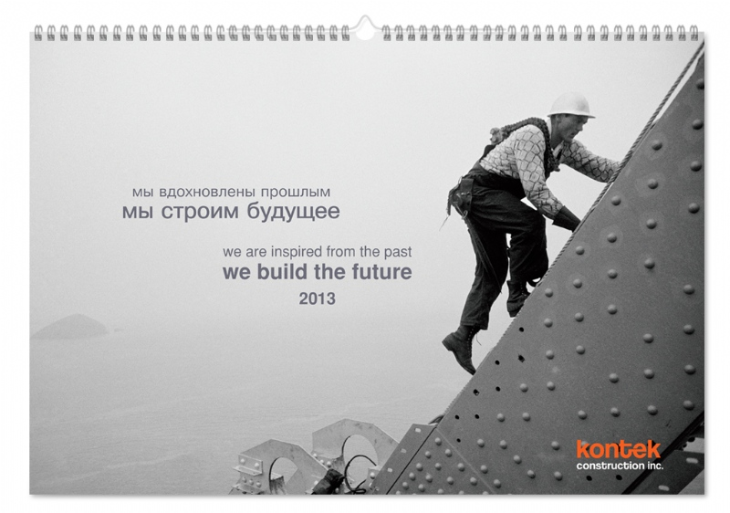 Wall calender for Kontek Construction (2013)