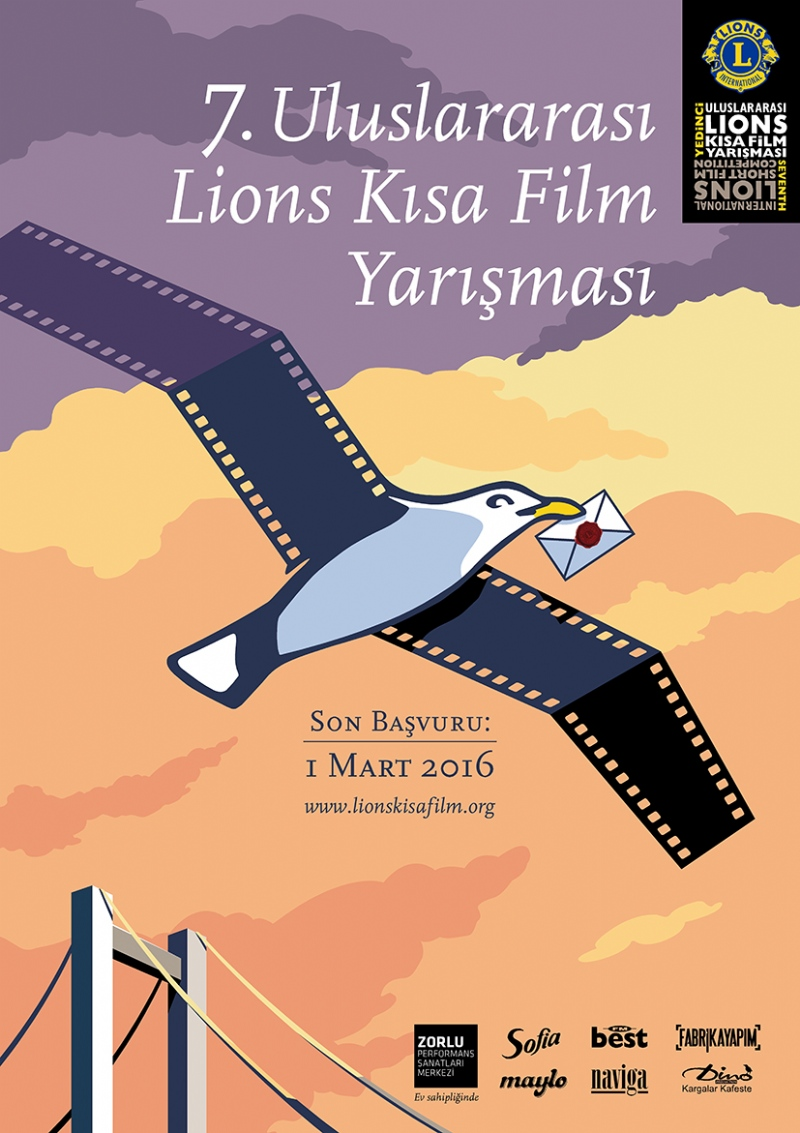 Poster for short film competition (2016)