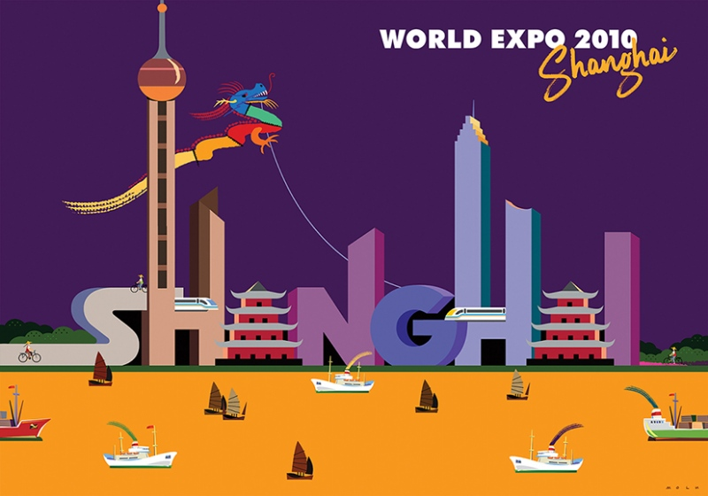 Shanghai Expo 2010 poster competition (Qualifiers Award)